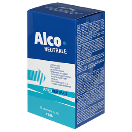 -алконейтрал-500x500