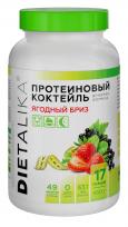 114_dietalika_coctail_r_3
