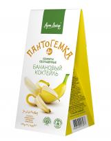 pantogemka_banan