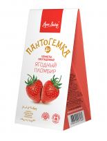 pantogemka_berry