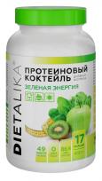 114_dietalika_coctail_r_1