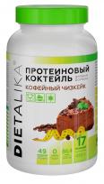 114_dietalika_coctail_r_2